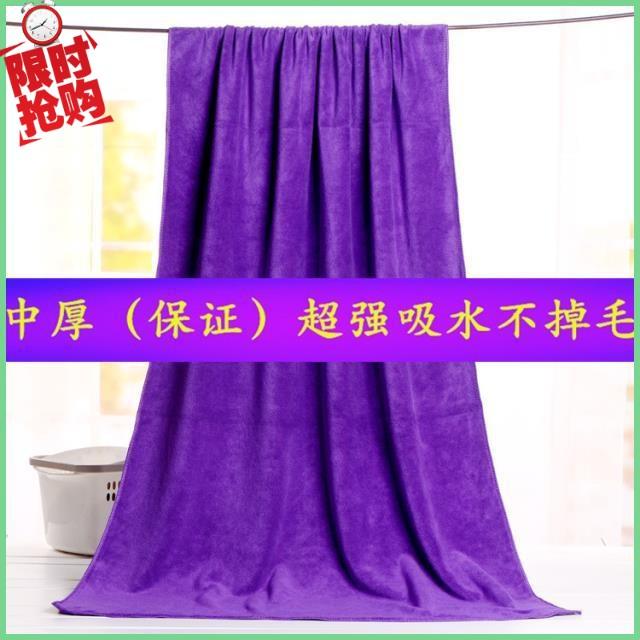 家用毛巾大号按摩盖毯女款美容院推拿铺床床上用床单沙发盖汗蒸室