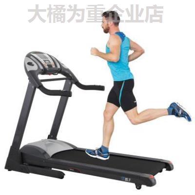 豪华大型家用商用专业电动减震跑步机多功能可折叠超静音健身器材满3898.70元可用1元优惠券