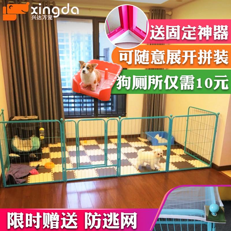 宠物狗狗围栏 室内带厕所隔离小型犬泰迪中大型犬狗栅栏家用狗笼图片