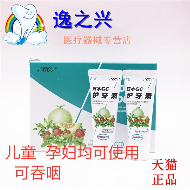 Мусс для чистки зубов Артикул 632513454479