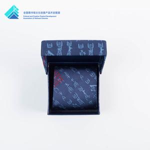 中国国家图书馆甲骨文领带真丝领结男士正装配件端庄典雅文创礼品