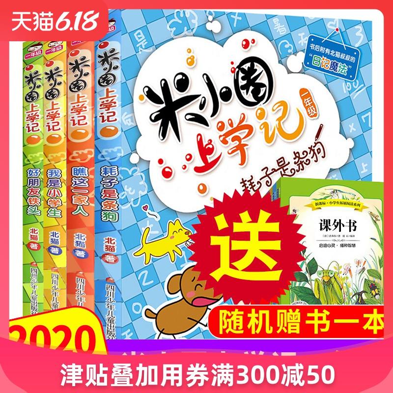 福彩3d近5o0期走势图 下载最新版本APP手机版