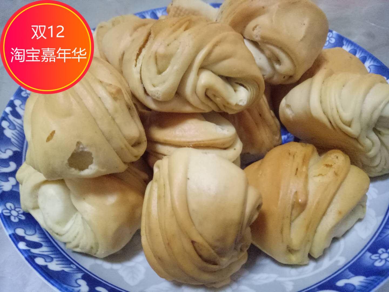 河北省张家口蔚县特产传统糕点花卷干馍好吃零食香散装包邮原味