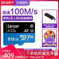 雷克沙633X512G存储TF内存卡任天堂NS游戏PS4手机高速microSD卡1T