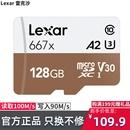 Lexar雷克沙TF卡128G大疆无人机gopro5 7高清4K闪存microSD游戏存储卡NS手机A2内存卡行车监控仪高清储存卡