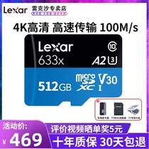 128g32g16g微单反相机闪存vivo手机电视小米华为通用64G卡tf通用卡监控行车记录仪专用c10高速内存卡储存64g