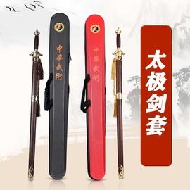 康逸德太极剑袋剑套可背剑包防压抗摔武术加厚多功能双层防水