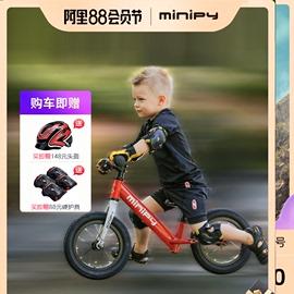 德国儿童平衡车无脚踏滑步车2幼儿3岁学步滑行宝宝溜溜车小童男孩