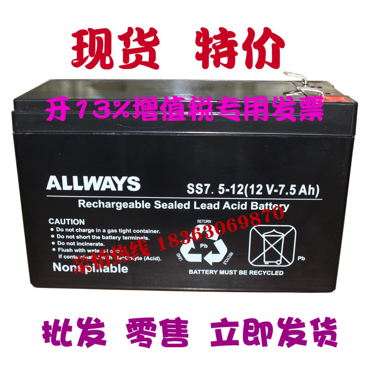 Услуги по установке электрических аккумуляторов Артикул 595339388475