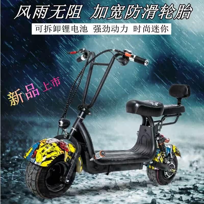 (用934.69元券)电动小型成人电瓶小型踏板小小哈雷