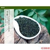 新茶2018礼盒装绿茶200g西湖牌龙井茶叶明前特级私房茶礼