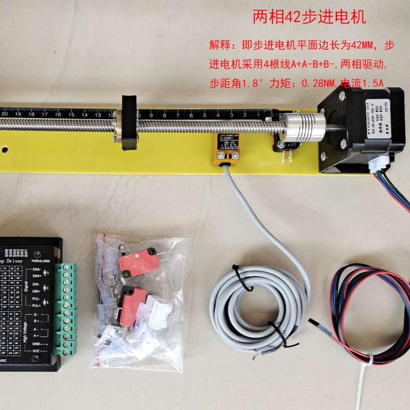 エンコーダplc制御学習ステッピングモータネジテーブルセット位置決めドライバベルトプログラム