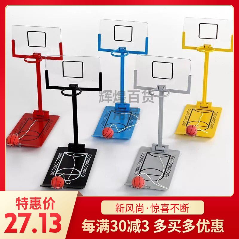 Баскетбольные игровые автоматы Артикул 604995018244