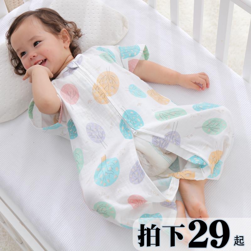 Мебельные решения для детской комнаты Артикул 588726843844