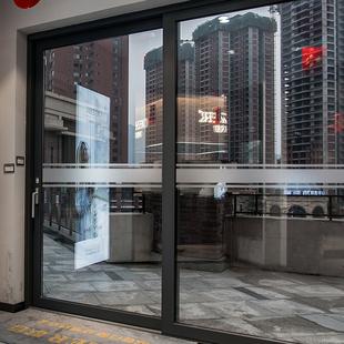 定製玻璃防撞條企業公司腰線貼膜辦公室門貼廣告簡約磨砂玻璃貼紙
