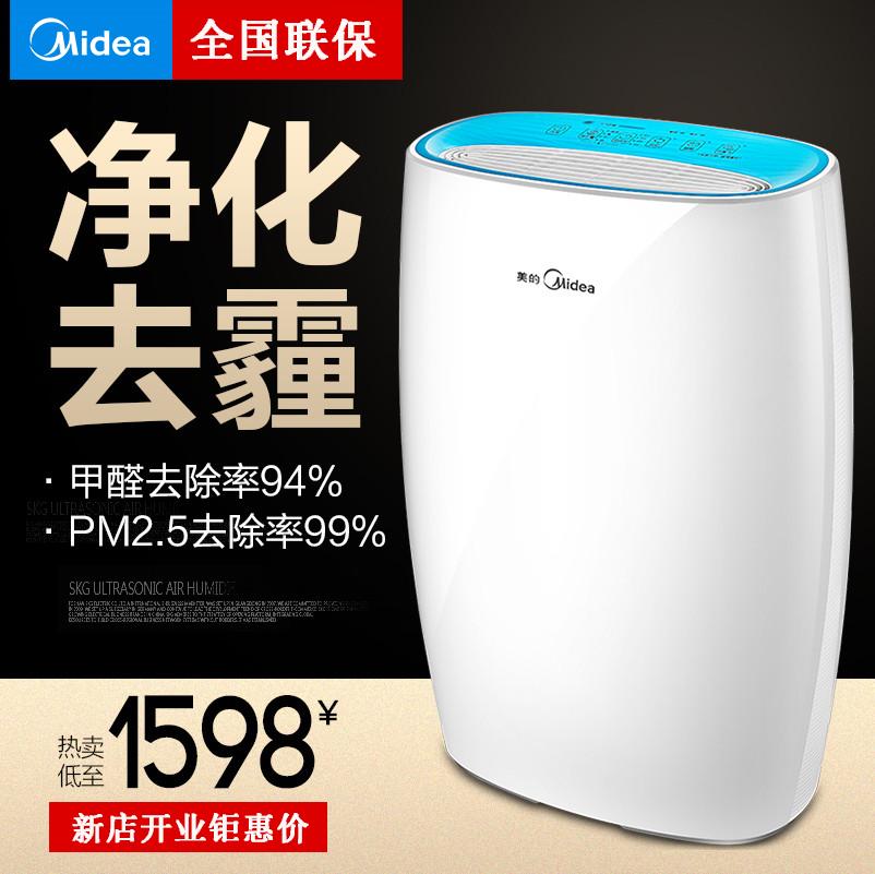 [雨辰净饮电器直销城空气净化,氧吧]美的空气净化器 家用除甲醛除PM2.月销量0件仅售1598元