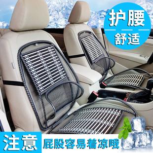 气夏季 座椅垫凉垫 珠垫通用木珠汽车坐垫单座 夏天竹片座垫四季 透