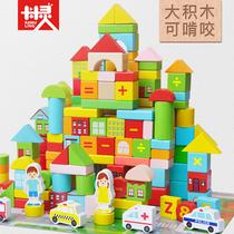 儿童积木1-2岁女孩宝宝早教益智木制木头桶装拼装玩具岁男孩3-6岁
