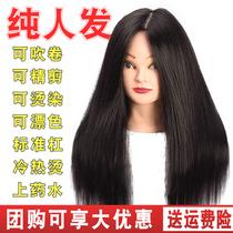 美发头模全真发学徒练手理发店假人头模特头剪发头模可烫染吹造型