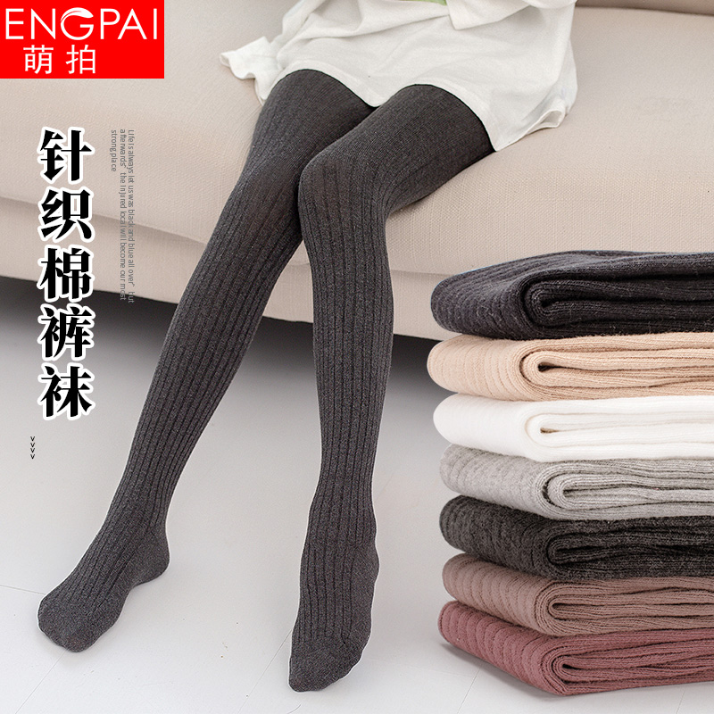 Childrens bottoms autumn baby girls big PP pants foreign style, wearing medium thick pure cotton autumn girls pantyhose