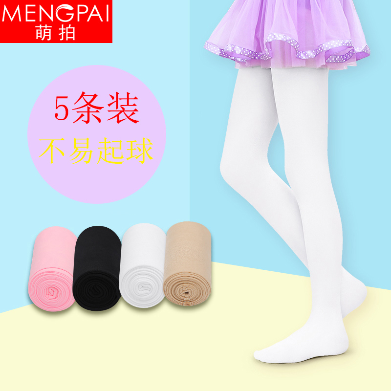 Large, medium and small childrens professional practice Summer Spring and autumn thin white childrens dance socks girls pantyhose Leggings