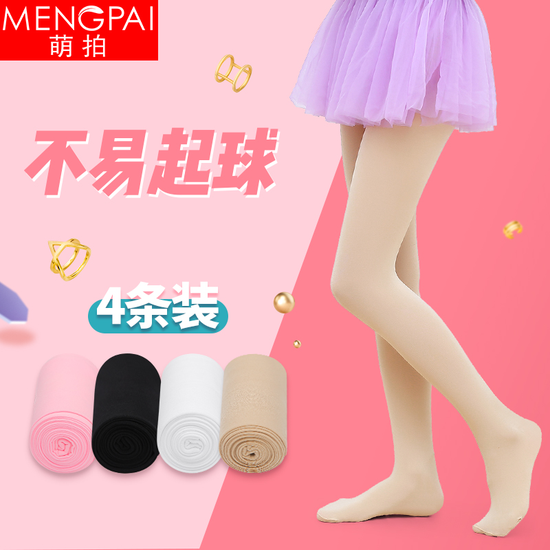 Girls Leggings practice dancing summer flesh color spring and autumn thin silk stockings baby childrens dance Stockings Pantyhose