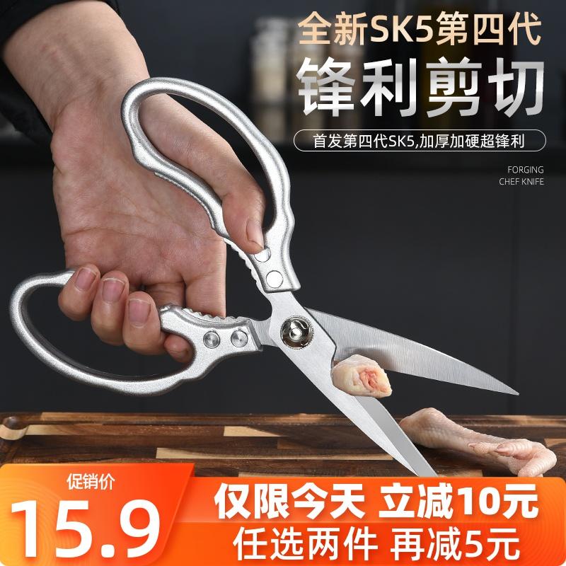 Кухонные ножи Артикул 619654942195