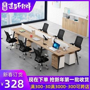 职员办公桌简约现代4四人位家具工位桌屏风卡座电脑办公桌椅组合