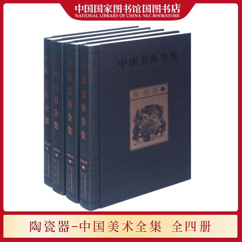 Книги о фарфоровых изделиях Артикул 608132204666