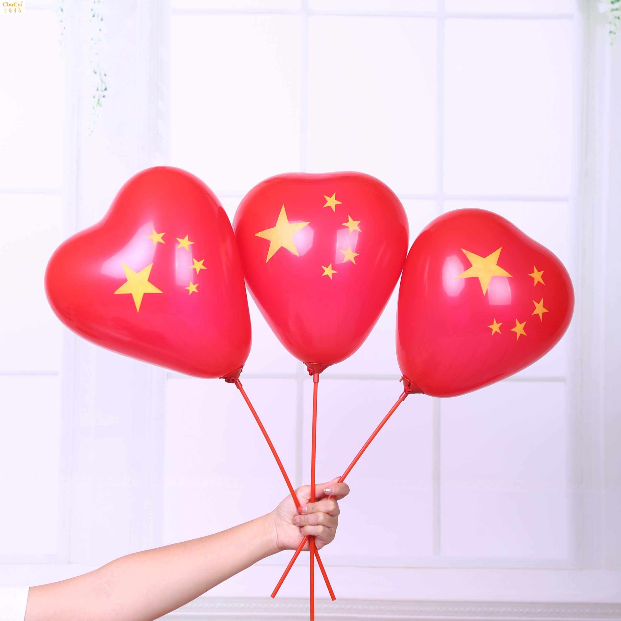 十一国庆节红色印字五角星气球用品装饰商场橱窗学校场景布置用品
