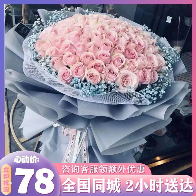 速递同城上海深圳生日红玫瑰花束