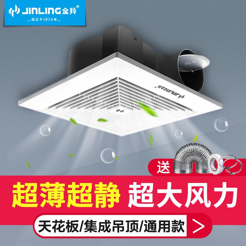 Вытяжные вентиляторы Артикул 586315278130