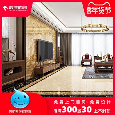 宏宇陶瓷客厅大理石地砖电视背景墙玄关窗台瓷砖浮光棕2-HPA80071