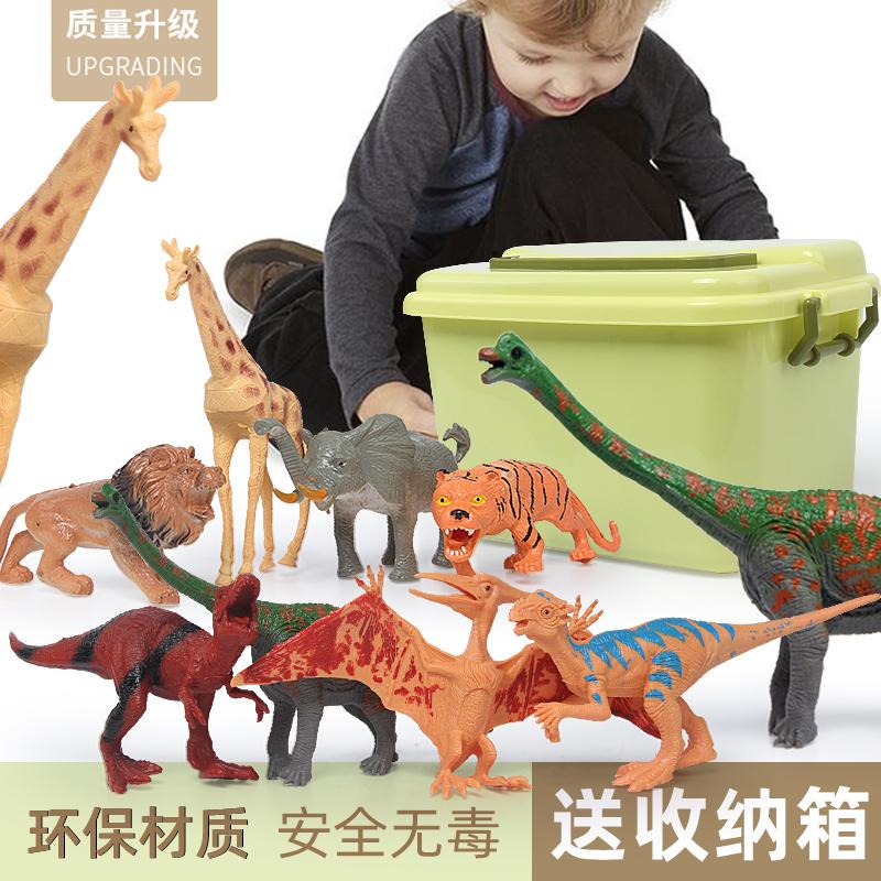 Игрушки с животными Артикул 589179579281