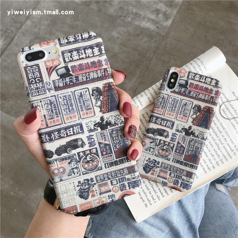 10月29日最新优惠OPPOA9手机壳复古日报oppoR11S硬壳K1A5磨砂A7Xa57报纸a73