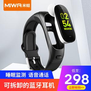 领50元券购买米蛙智能多功能vivo oppo苹果手表