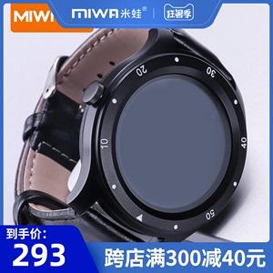 领50元券购买miwa智能手表gtr小米oppo苹果华为