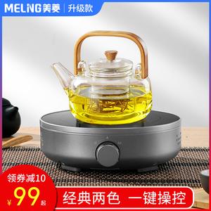 美菱电陶炉家用办公迷你煮茶炉小型铁壶煮茶器泡茶小电磁炉煮茶器