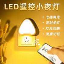 充电时钟小夜灯可移动卧室床头婴儿喂奶月子哺乳家用暖灯护眼台灯