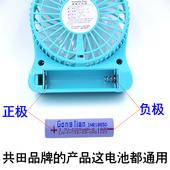 共田充电电池迷你小风扇专用2200mAh足容量芭蕉扇正品18650锂电池