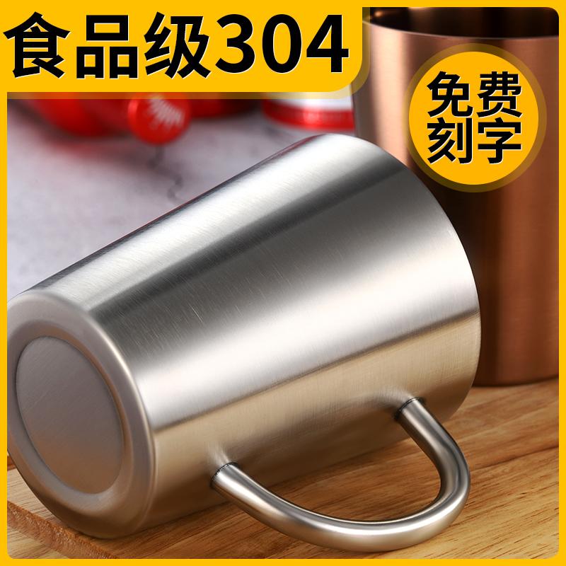 10月10日最新优惠双层隔热304不锈钢水杯子带盖家用有手柄啤酒杯咖啡杯马克杯防摔
