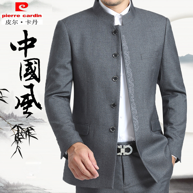 Pirkadan Chinese mountain suit suit mens China stand collar middle age wedding dress suit Chinese dads