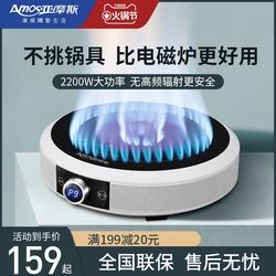亚摩斯电陶炉家用爆炒大功率电磁炉茶炉小型电焰炉迷你圆形多功能