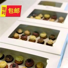 12蛋糕蛋糕12格加厚w马芬盒纯白4粒6粒粒杯子纸杯蛋糕包装盒包邮2