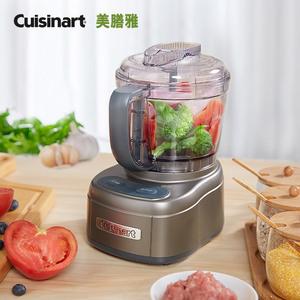 领100元券购买cuisinart美膳雅ech-4cn搅拌机