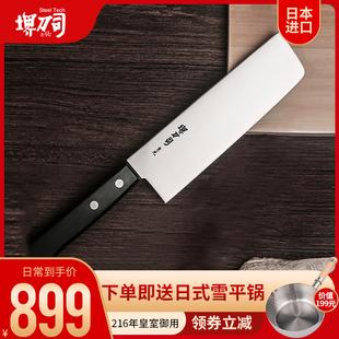 堺刀司日本原装进口三德刀家用菜刀