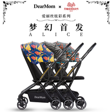 DearMom portable two-way baby trolley can sit on foldable high-view trolley, child umbrella car