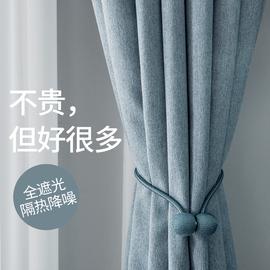 简约现代高档定制北欧隔音窗帘卧室客厅落地飘窗遮光大气窗帘成品