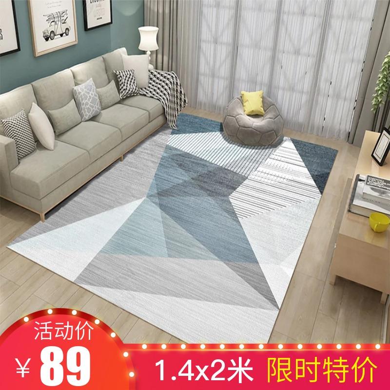 北歐幾何現代風簡約風格客廳地毯沙發茶几墊房間卧室床邊毯可定製