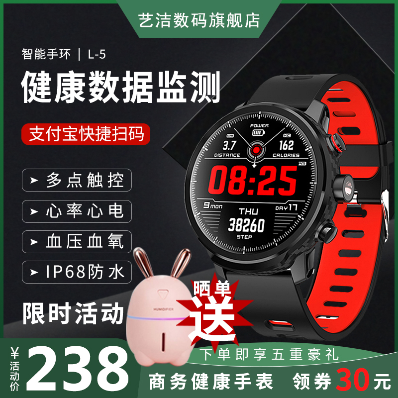 Sports intelligent Alipay Bracelet payable watch male counting step sleep blood pressure heart rate smart Bracelet ECG sensor couple Bluetooth running apple Android HUAWEI glory millet general
